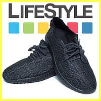 Стильные кроссовки Adidas Yeezy Boost 350! Унисекс! Крутая Копия! Кроссовки, Шнуровка, Пена, Унисекс, Черный (36-37, 39-44 р.)