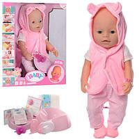 Кукла-пупс Беби Борн 8020-458