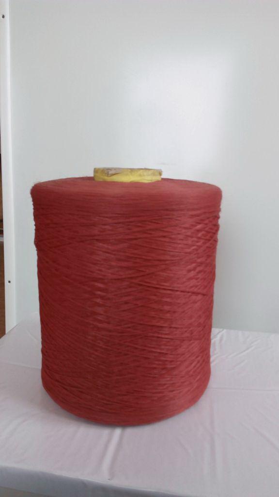 Нитки для оверлока ковролина бледно-красная