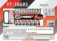 "Набор головок с трещоткой 1/2"", 8-32мм, 19шт, YATO YT-38681"