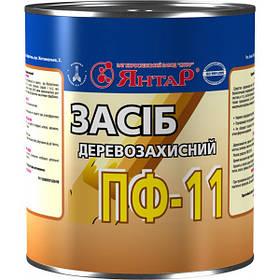 Средство для защиты древевины ПФ-11, 0,8кг, Янтарь