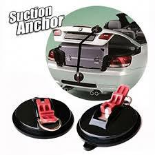 Автомобильные присоски Suction Anchor Plus (вакуумный фиксатор багажника)