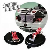 Автомобильные присоски Suction Anchor Plus (вакуумный фиксатор багажника), фото 1