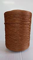 Нить для оверлока ковролина коричневая 4