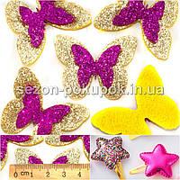 (5шт) Заготовка из фетра Бабочка двойная в блестках, 4х3,2 см Цвет - золотой+малиновый