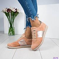 ab98150ddd06 Кроссовки женские замшевые в Одессе. Сравнить цены, купить ...