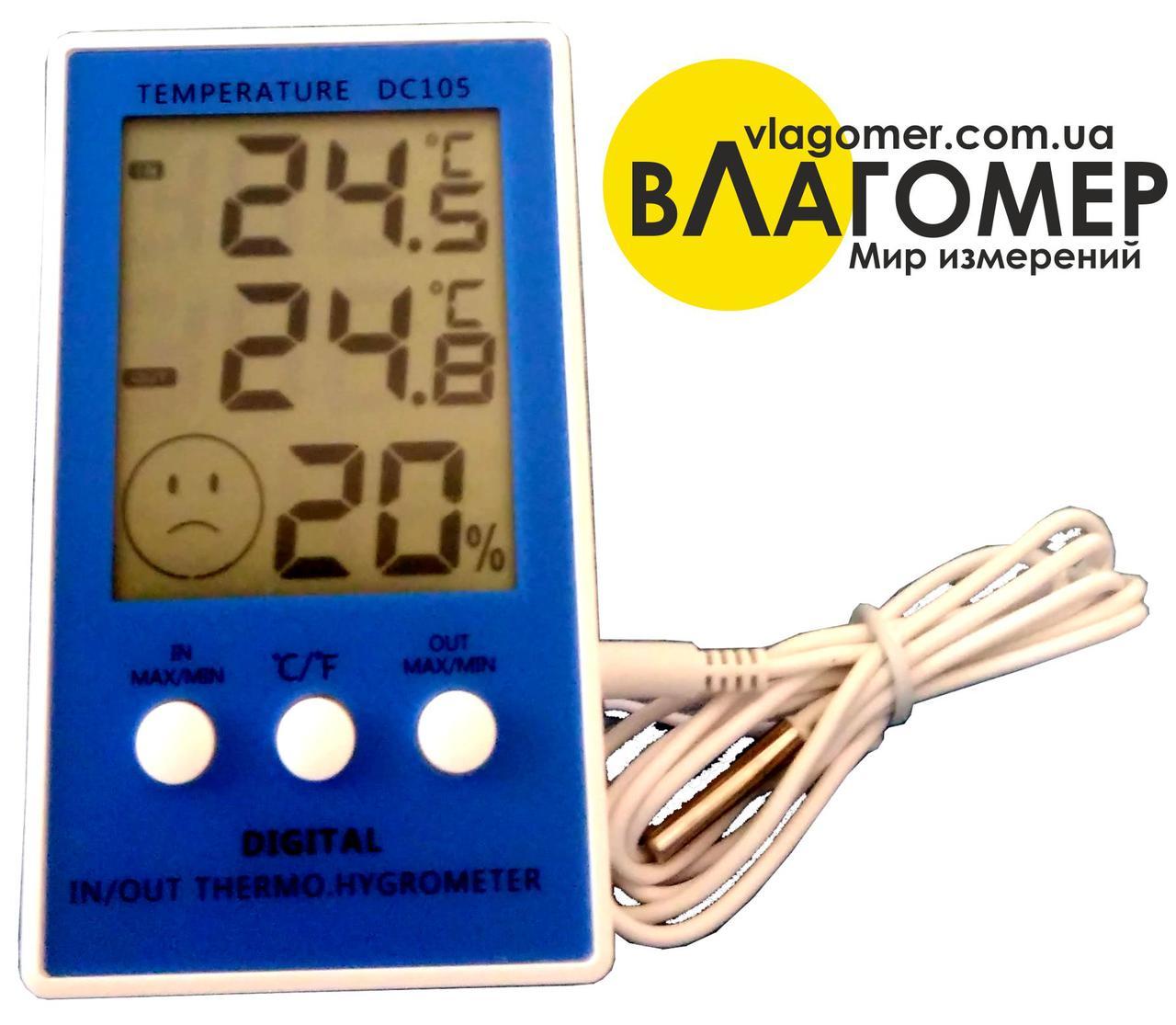 Термогигрометр DC105 с выносным датчиком температуры, фото 1