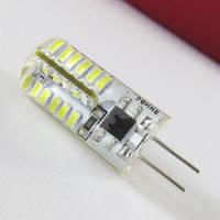 Капсульная лампа в силиконовой оболочке SMD 48LED G4 220V