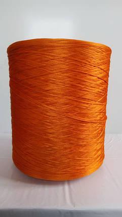 Нить для оверлока ковролина металлик оранжевый, фото 2