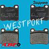 Тормозные колодки ABE Задние Дисковые Без датчика износа C2M000ABE