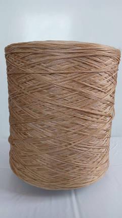 Нить для оверлока ковролина меланж темный беж, фото 2