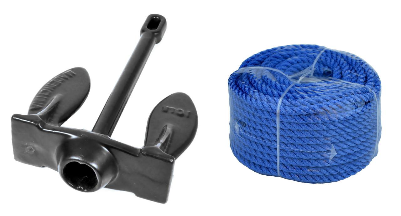 Якорь для лодки, катера Navy PE 10 lbs 4.5 кг с веревкой 30м 6мм синяя или зеленая, Комплект