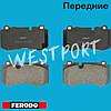 Тормозные колодки Ferodo Mercedes SL Mercedes S-CLASS Mercedes CLS Mercedes E-CLASS Передние Дисковые FDB4055