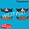 Тормозные колодки Delphi Volkswagen GOLF Volkswagen VENTO Передние Дисковые Без датчика износа LP1591