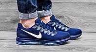 Мужские кроссовки  Nike Zoom (синие), ТОП-реплика, фото 1