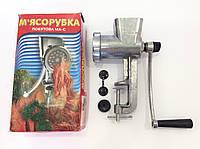 Мясорубка ручная г. Харьков