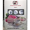 Электрический чайник Promotec PM 810, фото 5