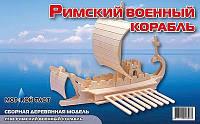 Деревянный конструктор Римский военный корабль