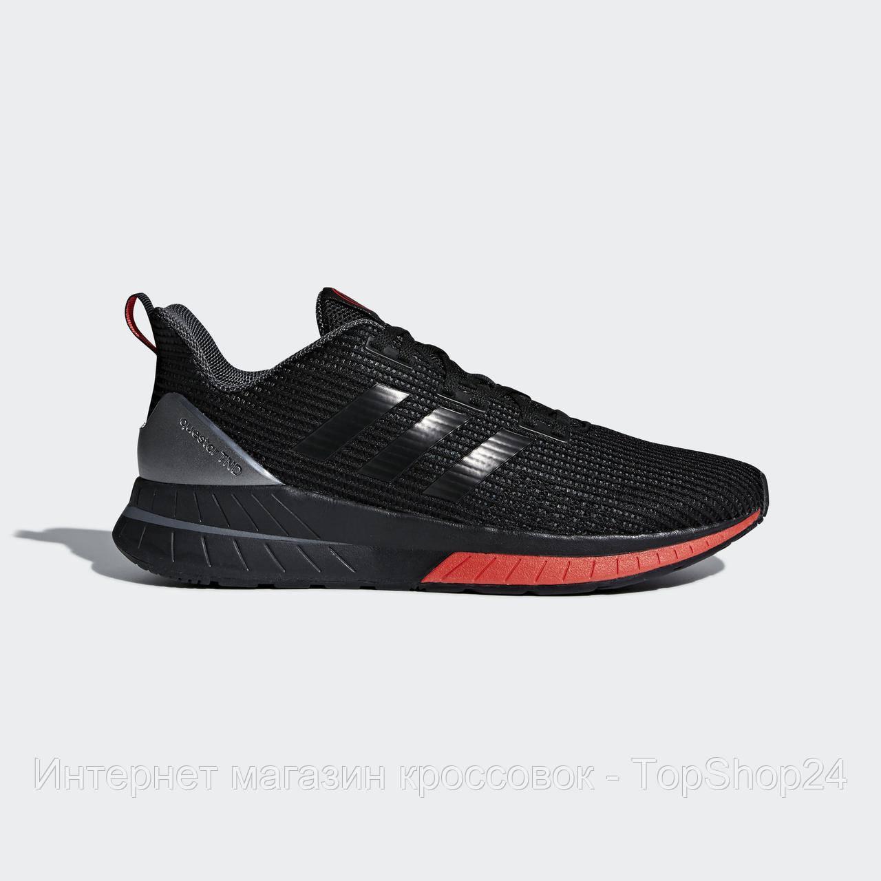Кроссовки Adidas Questar TND DB2543