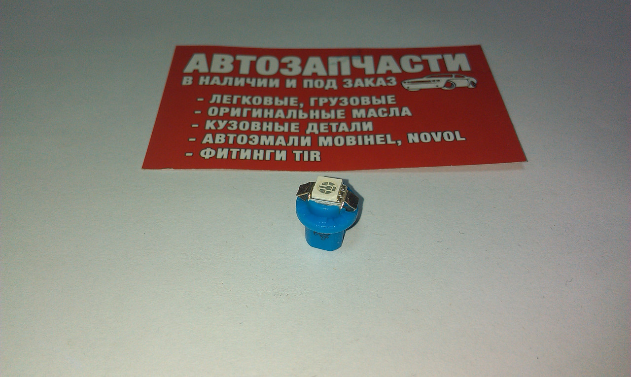 Патрон панели приборов 24V диод синий