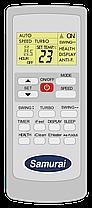 Кондиционер Samurai SMA-09HRDN1 ION Inverter, фото 3