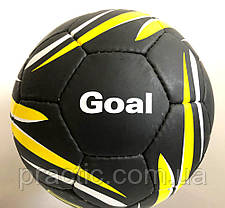 М'яч футбольний Goal Black Matt (Size 5), фото 3