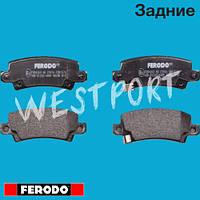 Тормозные колодки Ferodo Toyota COROLLA Задние Дисковые Со звуком износа FDB1574