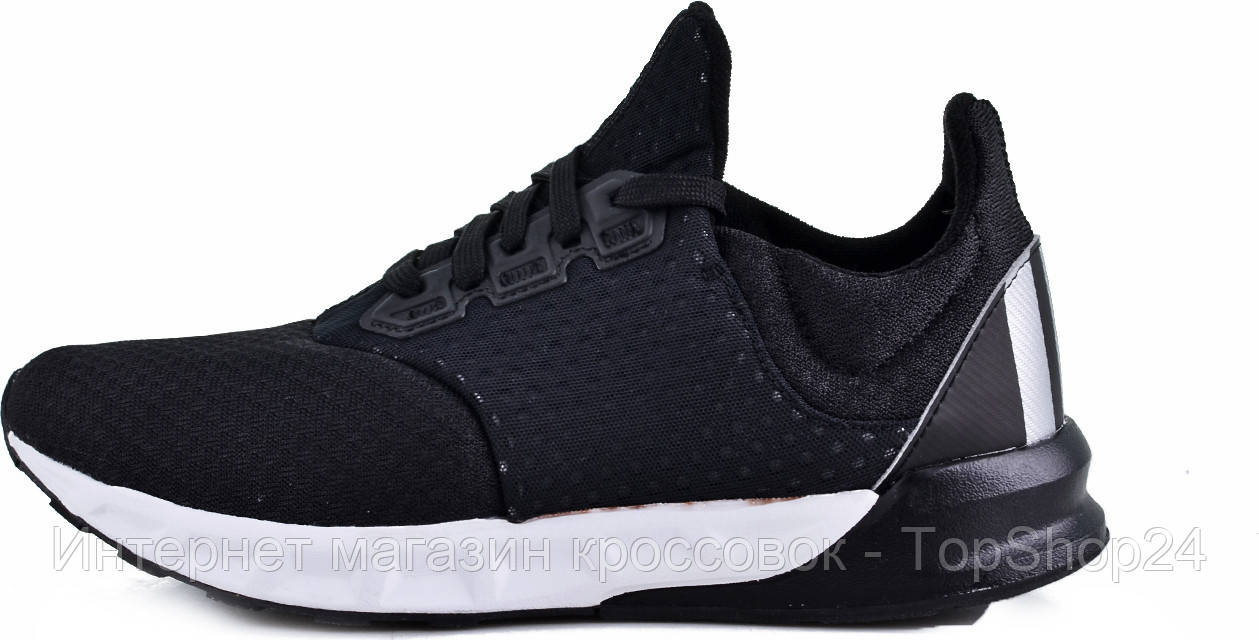 Женские кроссовки Adidas Falcon Elite 5 S75799