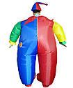 Надувной костюм Клоун, фото 3