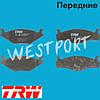 Тормозные колодки TRW Передние Дисковые Без датчика износа GDB459