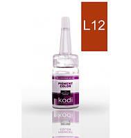 Пигмент для губ L12 (Мягкий, оранжевый) 10 мл Kodi