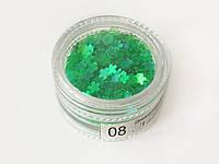 Цветочки-блесточки - 08 яркий зеленый