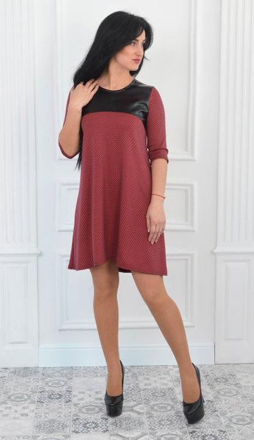 Красивое повседневное  платье (размер 44)