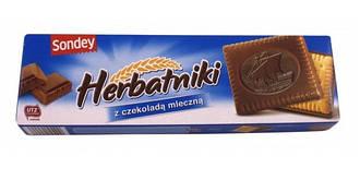 Печенье Sondey Herbatniki z czekolada mleczna 125g