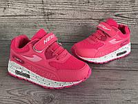 Кроссовки на Девочку ТМ Jong.Golf 26-31 р, фото 1