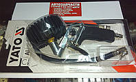 Пистолет подкачки YATO