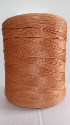 Нитки для оверлока ковров меланж оранжевый, фото 2
