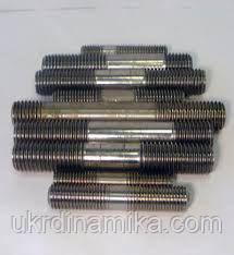 Шпилька М30 ГОСТ 9066-75 для фланцевых соединений, фото 2