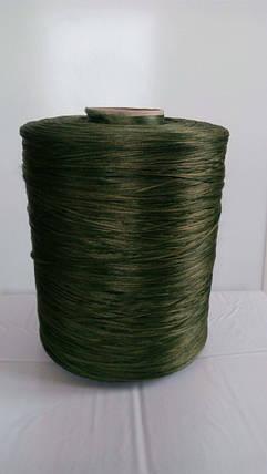 Нитки для оверлока ковров меланж зеленый, фото 2