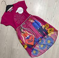 Платье с Коротким Рукавом для Девочки Frozen Малиновое Рост 98-122 см