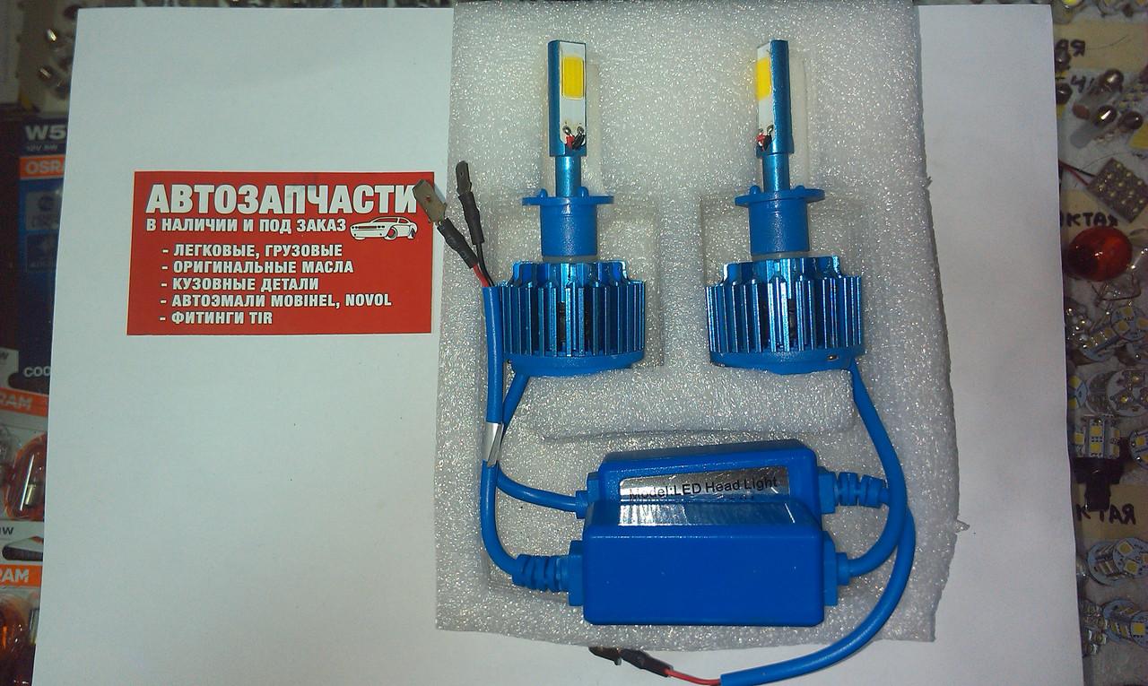Лампы LED Н-1 12-24V 6000к  к-т с 2-х шт.
