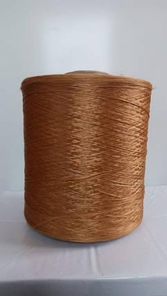 Нить для коврового оверлока темно-золотистая, фото 2