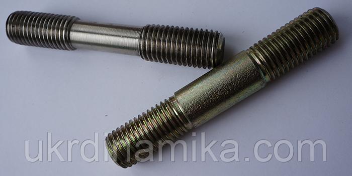 Шпилька М33-6дх210 ст. 35 Гост 9066-75