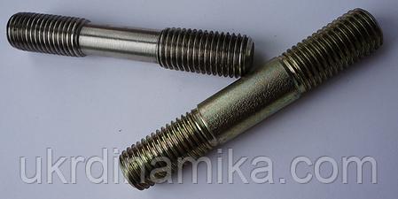 Шпилька М33-6gх210 ст.35 Гост 9066-75, фото 2