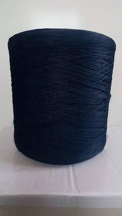 Нить для коврового оверлока темно-синяя 2, фото 2