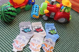 Детские носки в сеточку