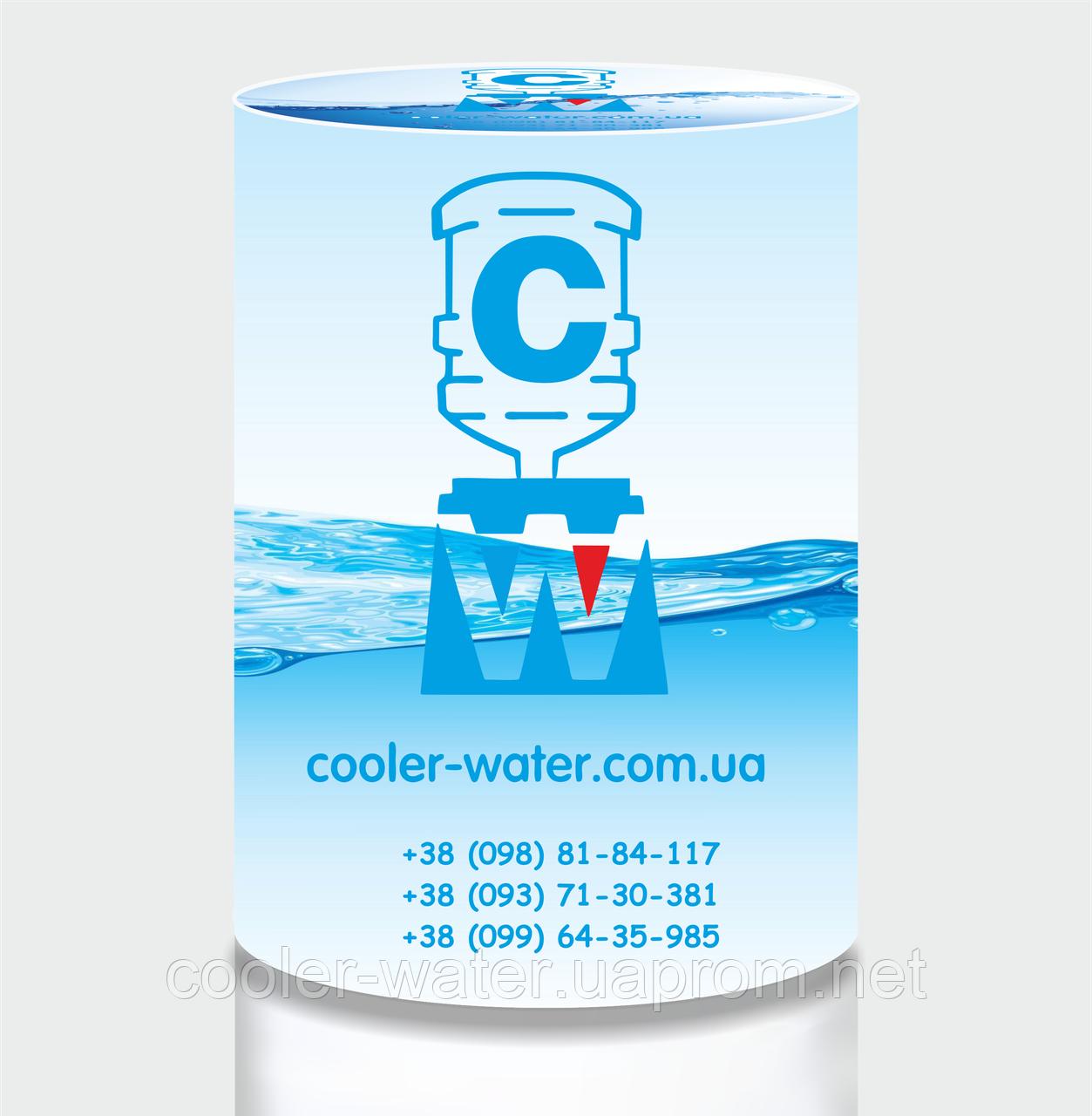 Чехол для 19л бутыли - Сooler-water №1