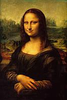 Печать на натуральном холсте 300x400 мм Картины известных художников (Репродукция картин)