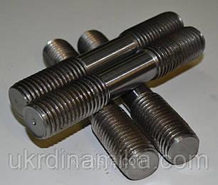 Шпилька М60 ГОСТ 9066-75 для фланцевых соединений, фото 2