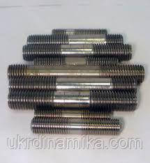 Шпилька М68 ГОСТ 9066-75 для фланцевих з'єднань
